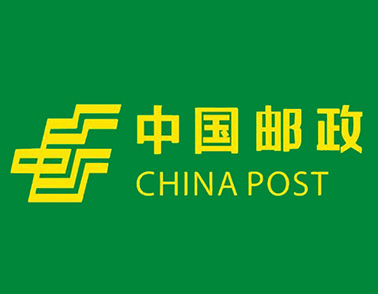 企业羽绒服定制-中国邮政